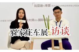 车展访谈|比亚迪汉/宋PLUS领衔,华北区域市场销量持续向好