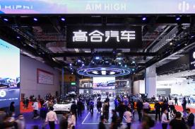 科技豪华新选择,高合HiPhi X全系车型亮相上海车展