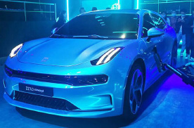 全新领克纯电动轿跑车型下线 续航里程将超700km