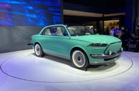 长城终于出轿车啦?「潮派」复古概念车惊艳2020北京车展