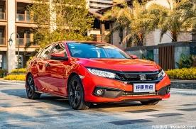 本田5月销量出炉,多款车型月销破万,思域成最大赢家