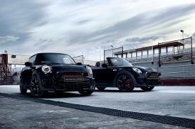 MINI JCW推出夜幕版车型起售价约合34.8万人民币