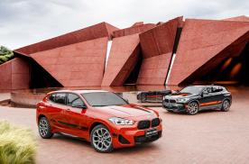 724快报 创新BMW X2曜夜版/锋芒版体验季 邂逅蓉城万千型和色