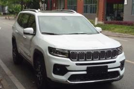新款Jeep大指挥官申报图曝光 提供两种动力
