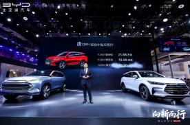 比亚迪汽车四月全系销售44606辆,同比大增43.5%