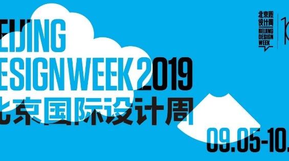 未上市就入围奖项,五菱凯捷亮相北京设计周,预测售价15万也值