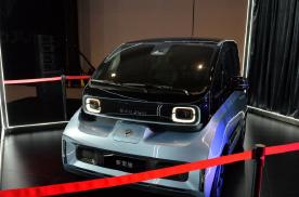 新宝骏E300即将上市,外观Q萌、科幻,续航可达305km。