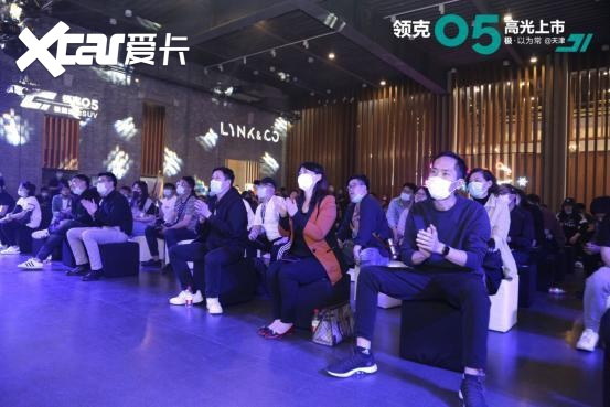 绽放高光时刻,领克05天津区域上市,都市青年个性之选