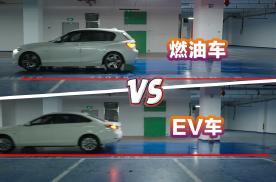 地库湿地刹车测试,制动距离会翻倍,EV产品易失控