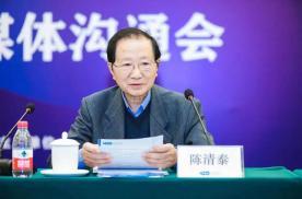 陈清泰:资本青睐造车新势力 是对中国汽车转型之路的认可