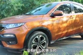 10W预算能买一辆日系的SUV吗?来看看这款车,家用很靠谱