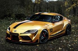 性能提升明显 丰田全新Supra改装版