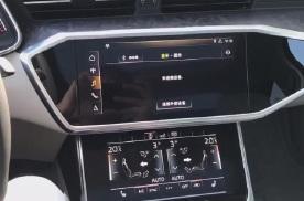 抢鲜看:奥迪A6L三块屏幕,车机大屏有回馈和声音上的反应