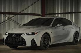 新车丨动力全面涡轮化 雷克萨斯IS-F搭4.0T V8发动机