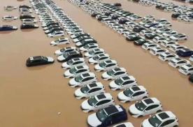 肉眼可见的心疼,数百辆广本新车遭暴雨浸泡,4S店损失惨重