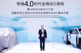 """""""鲲鹏动力""""赋能技术奇瑞4.0时代,瑞虎8 PLUS全新车型"""