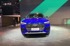 设计更加年轻运动 2021上海车展全新奥迪Q5L实拍