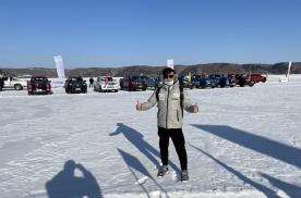 感受皮卡的性能乐趣 首届皮卡冰雪驾控体验营开幕