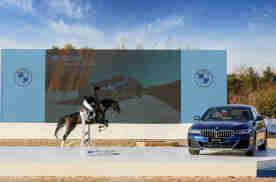 """宝马VS""""宝马""""双""""马""""并骑新BMW 5系Li唤醒格调生活"""