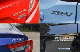 热销车大比拼!看完便知道该选轿车还是SUV?