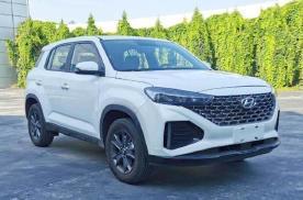 新款北京现代ix35申报图曝光,外观更激进,或11月上市!
