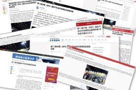 2020年中国汽车改装行业发展趋势分析