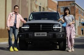 吴佩频道——这台车一上市,最飒的小姐姐都不买Mini了
