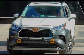 看个新车丨混动先行,丰田全新汉兰达携手皇冠陆放登场