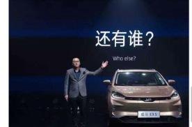 李书福说得没错,互联网公司造车确实一天到晚瞎忽悠老百姓
