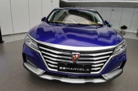 中国首款量产智能超跑SUV,三电机和全铝车架,比宝马X5豪华