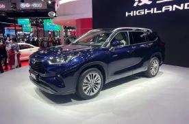 全新一代汉兰达正式亮相 预计提供燃油/混动两种动力形式