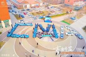 吉利星瑞订单超25000台 天津区域上市会暨交车仪式