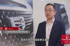 凯迪拉克石磊:全方位品牌向上,开启风范新征程|对话2021
