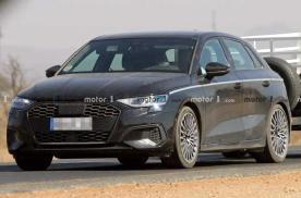 全新奥迪A3将在日内瓦车展亮相,全新造型吸睛无数