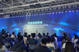 2021广汽科技日:动力电池和自动驾驶成布局重点?
