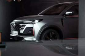 上海车展焦点现场 长安汽车发布第二代CS55 PLUS