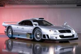 合法上路赛车 价值千万美元的梅赛德斯-奔驰AMG CLK GTR