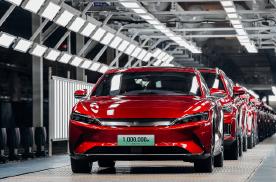 比亚迪成为首个达成百万辆新能源车下线的中国品牌,提速国际化战略