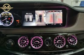 16款奔驰S320L改装360全景 座椅记忆 无钥匙进入