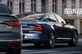 【购车养车成本分析】年轻人究竟该买沃尔沃S60还是奥迪A4L