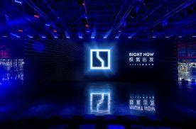 全系车型更换全新品牌标识,广汽埃安独立元年有大动作