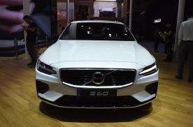 外观大气,内饰简约,优惠4万多元的沃尔沃S60喜欢吗?