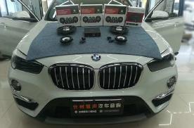 宝马X3无损升级专车专用汽车音响套装喇叭,台州汽车音响改装