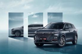 """""""四好男人""""长安欧尚X7PLUS首次亮相,重新定义PLUS车型新标准"""