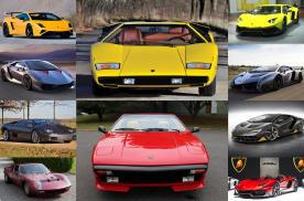 盘点历史上最经典、最罕见的十款兰博基尼跑车