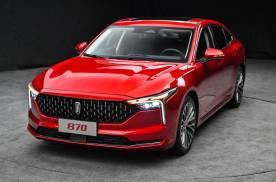 9.99万起售,国民轿车全新奔腾B70上市,推荐次顶配智享型