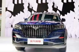 北汽瑞翔全新X5亮相重庆车展 采用菱形全新logo