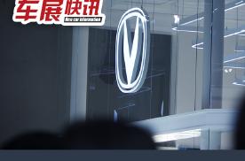 重庆车展 长安iDD混动系统,匮电5L/百公里,综合续航1100km