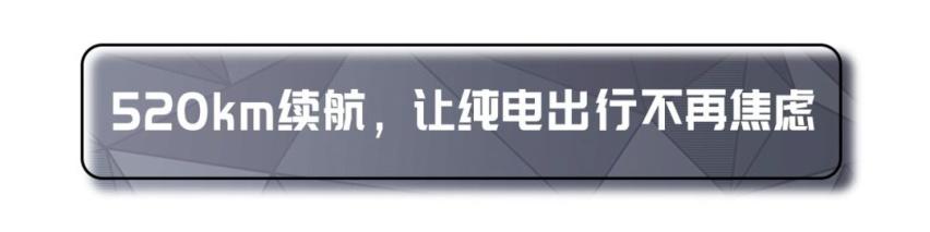 14.98万元起售!直击家用核心的威马EX5-Z正式上市