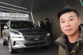 视频|最豪华韩国SUV捷恩斯GV80 八千万韩元你种草不